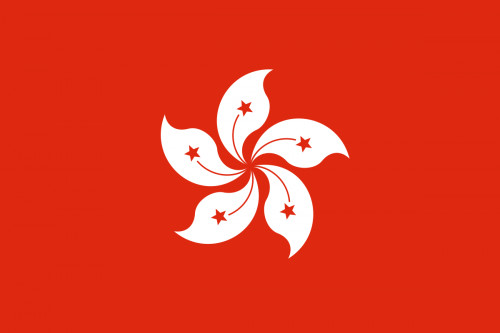 1200px-Flag_of_Hong_Kong.svg.png