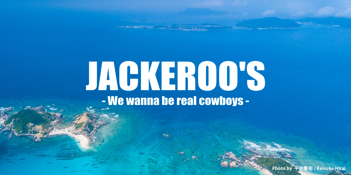【沖縄】JACKEROO'S 21th Anniversary Party  in  マホロバコザ 沖縄