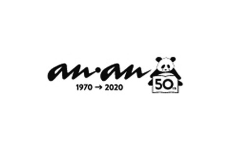 anan 50th Anniversary
