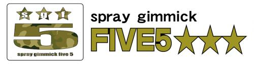 Spray Gimmick FIVE5☆☆☆
