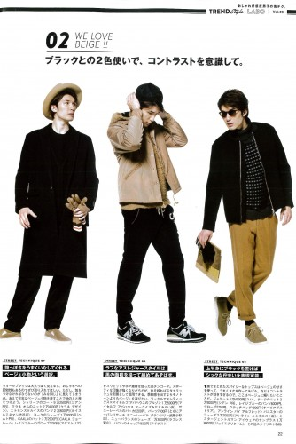 FINEBOYS 12 issue P22.jpg