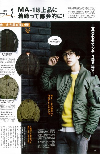 FINEBOYS 12 issue P36.jpg