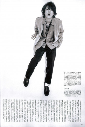 FINEBOYS 4 issue P124.jpg