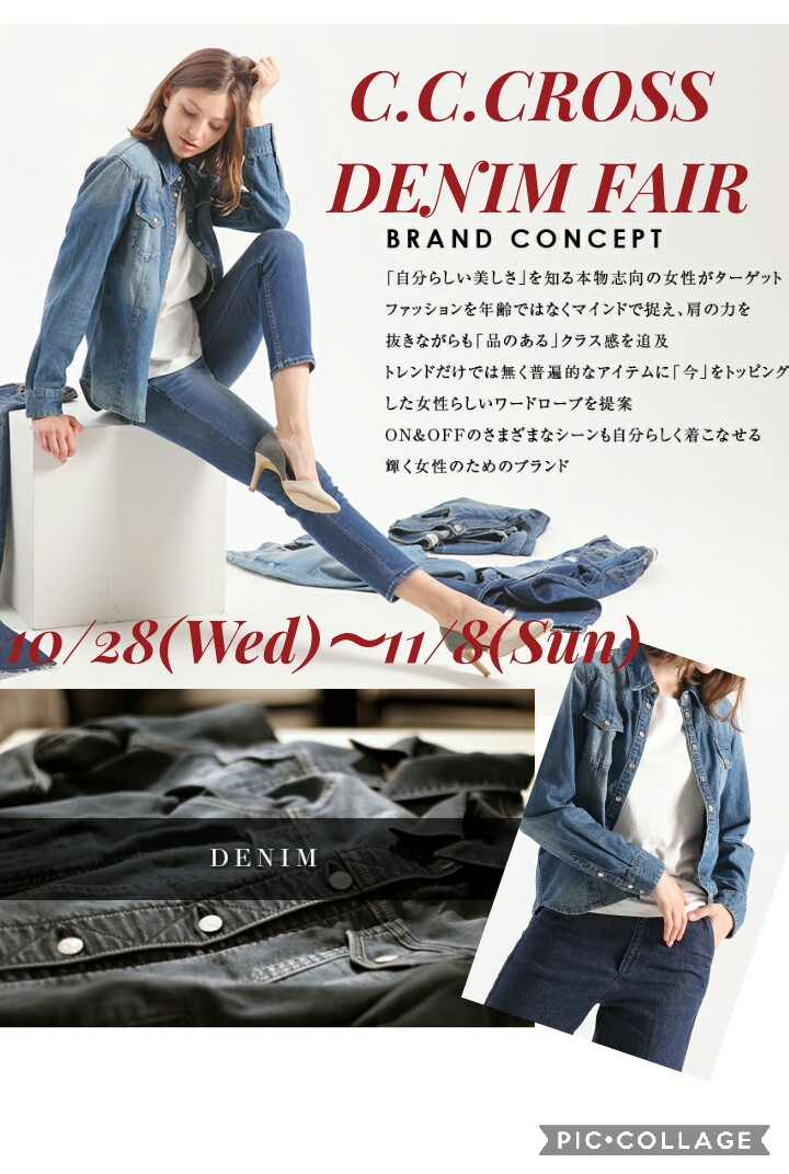 *:--☆--:*:--☆--:10/28(Wed)~11/8(Sun)C.C.CROSS DENIM FAIR*:--☆--:*:--☆--: