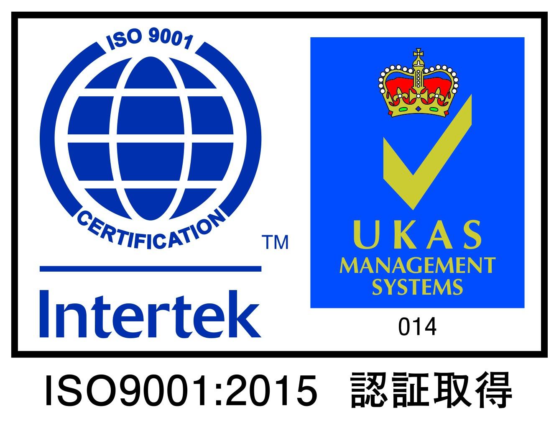 ISO_9001_UKAS_新ロゴ1.jpg