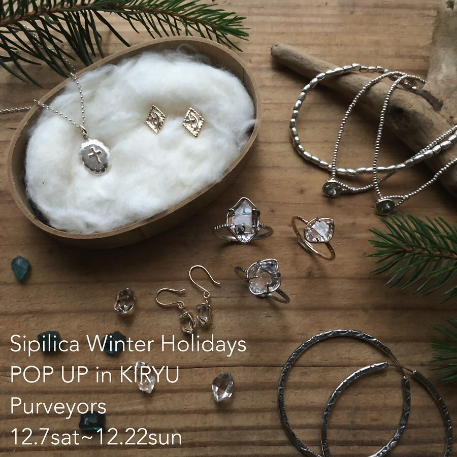 Sipilica Winter Holidays POP UP at Purveyors