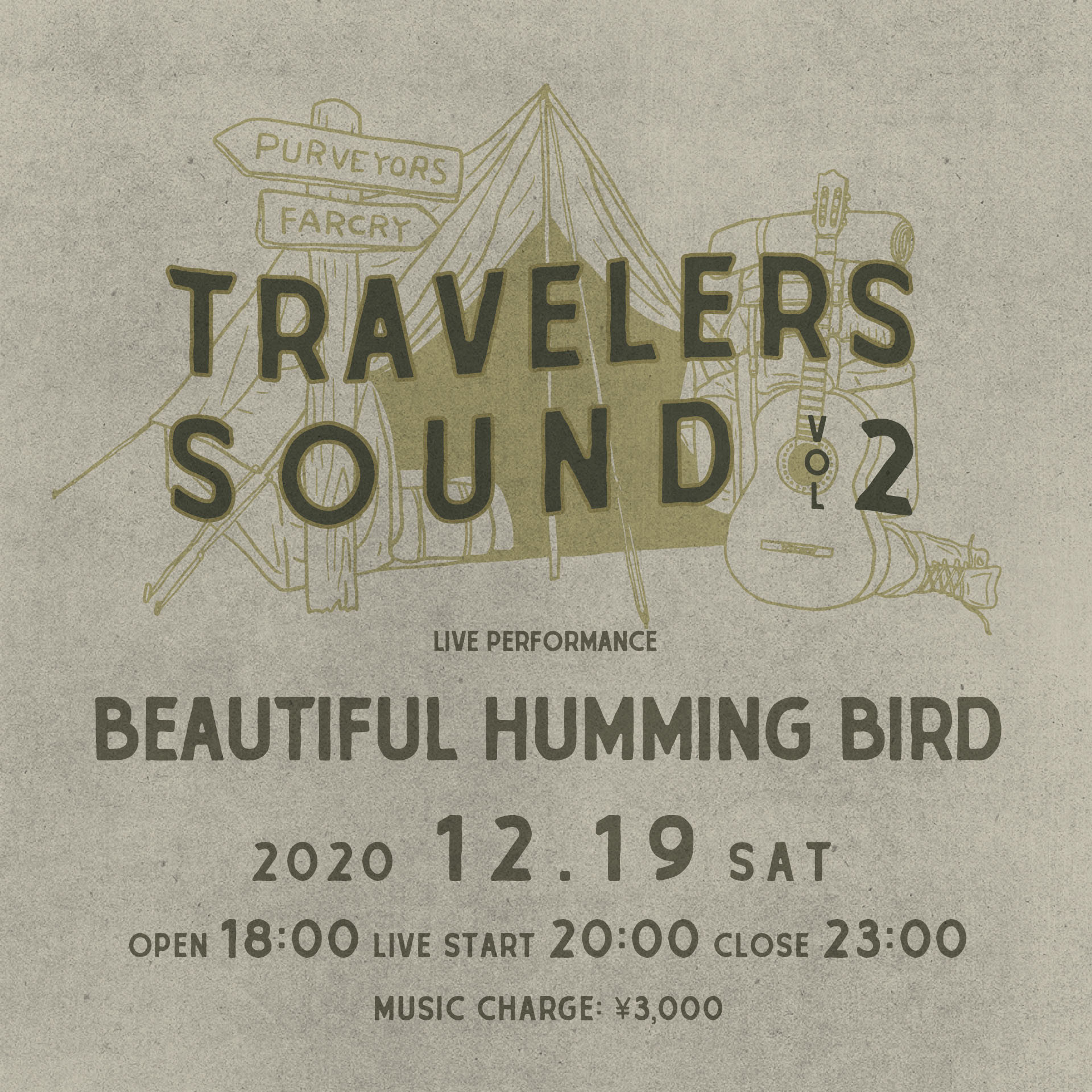 Travelers Sound vol.2 Beautiful hummingbird
