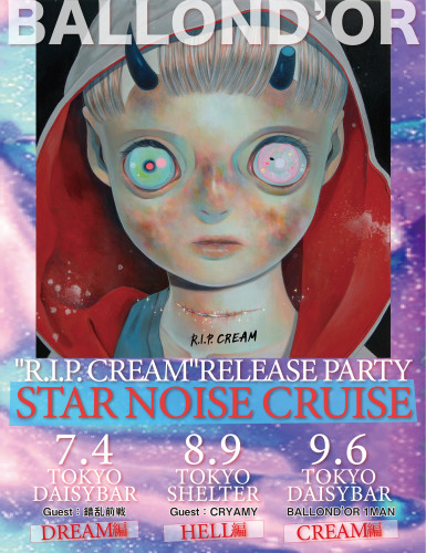 STAR NOISE CRUISE全公演終了