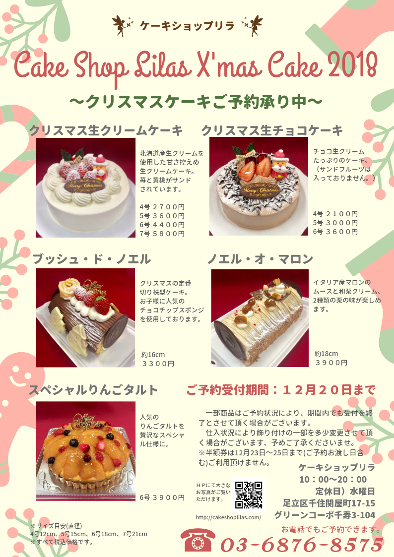 Yummy treats for a cause!のコピーのコピーのコピーのコピーのコピーのコピー.png