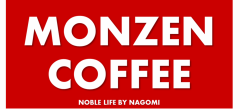 MONZEN-COFFEE