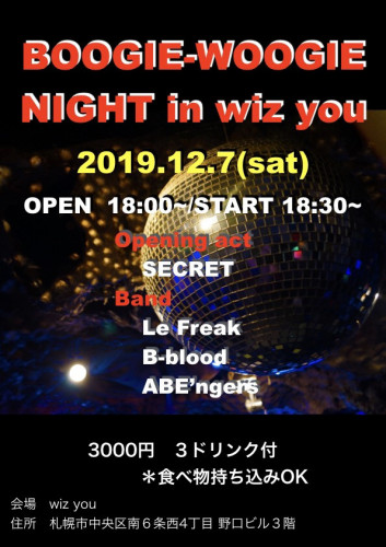 BOOGIE-WOOGIE NIGHT in wiz you