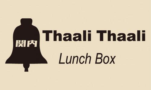 THAALI_THAALI_STAMP_Images.jpg
