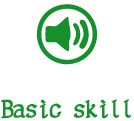 basic_skill_voice1.png