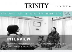 trinity web screenshot5.JPG