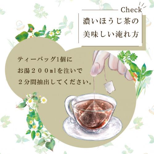 haco_inst_5.jpg