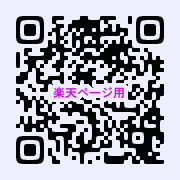 QR_877507.jpg