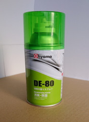 OHYAMA DE-80.jpg