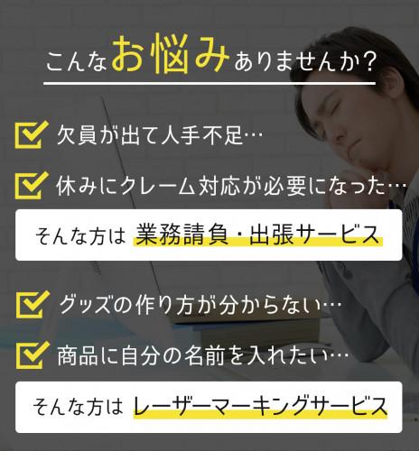 お悩み.jpg