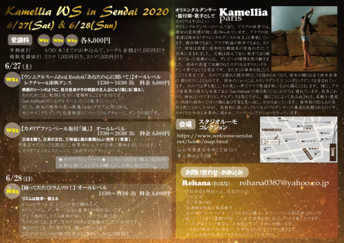 6A89C86F-4772-4600-A38A-218C42F530E7.png