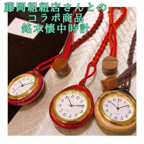 01113511-E530-461F-9C7A-97ADC81C653F.jpeg