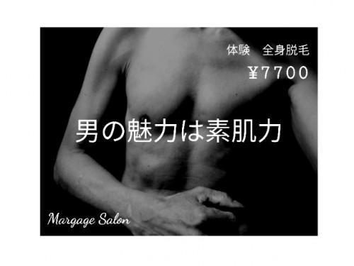 20-09-07-14-06-39-714_deco.jpg