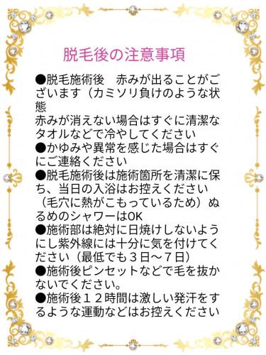 20-09-14-18-04-47-593_deco.jpg