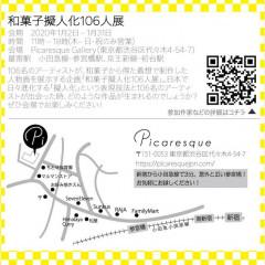 ura_square.jpg