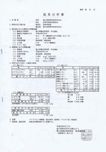20012501.JPG
