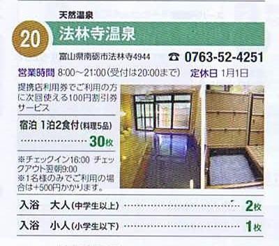 20012702.JPG