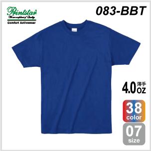 083-BBT.png