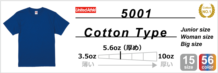 5001-2.png