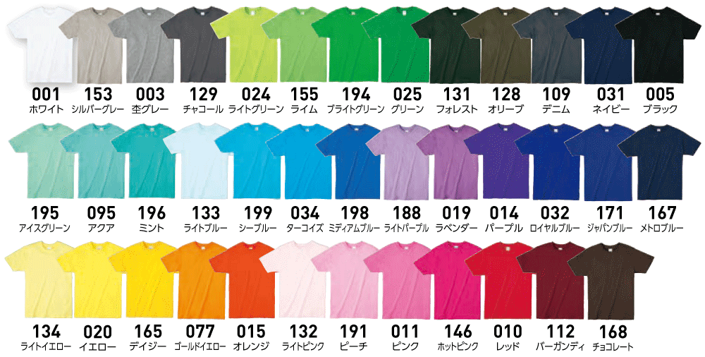 083-BBTcolor.png