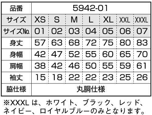 5942-size.png