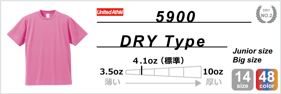 5900-2.png
