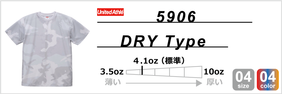 5906-2.png