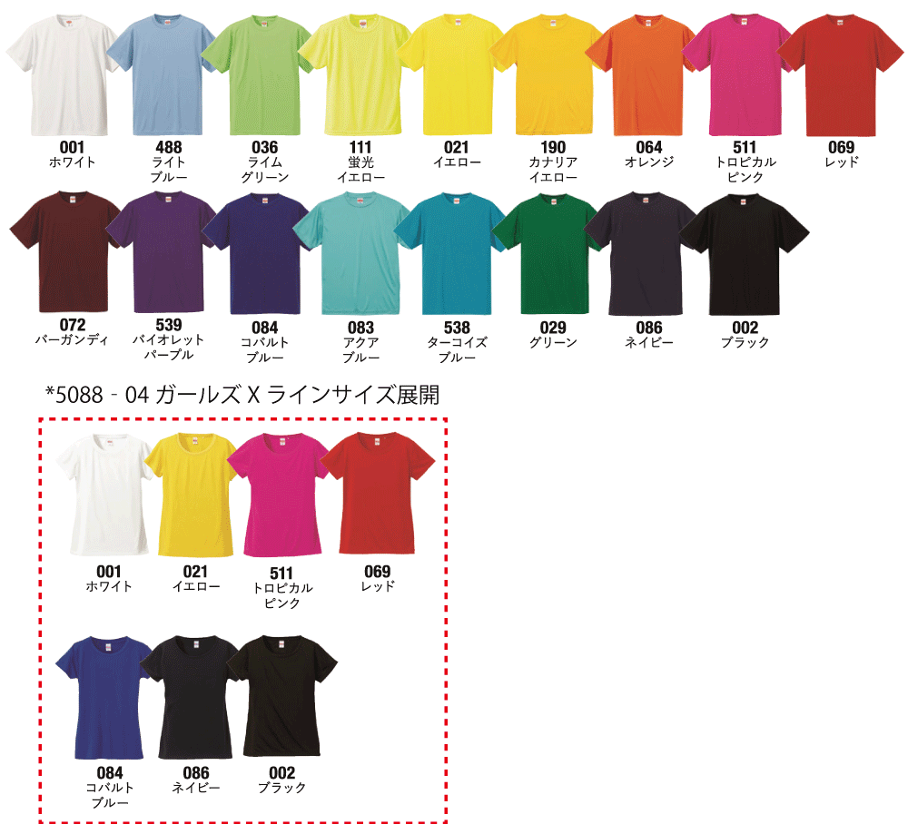 5088color.png
