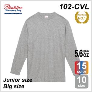 102-CVL.png