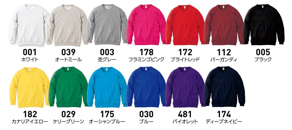 219-MLCcolor.png