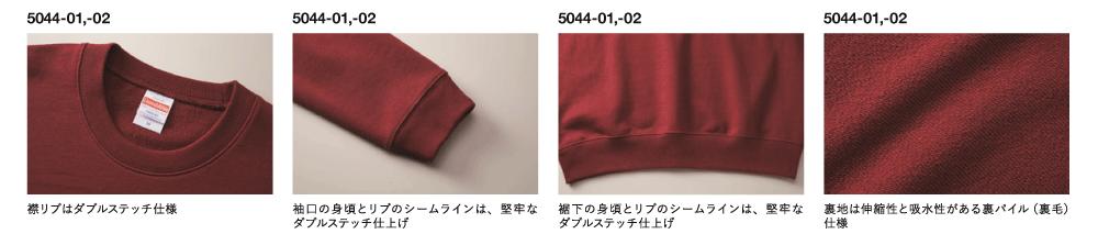 5044-detail.png