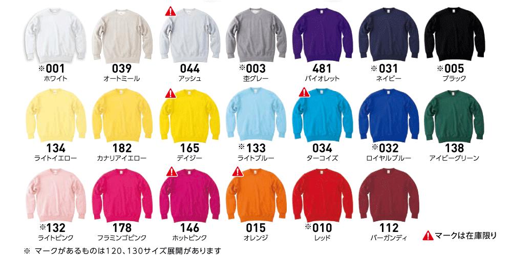 183-NSCcolor.png