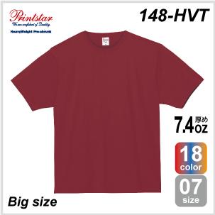 148-HVT.png