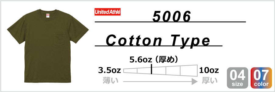 5006-2.png