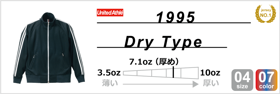 1995-2.png