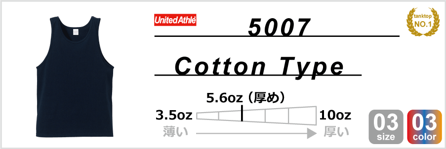 5007-2.png