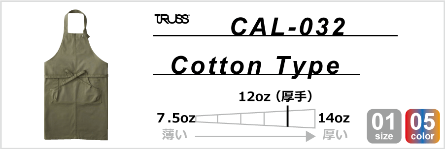 CAL-032-2.png