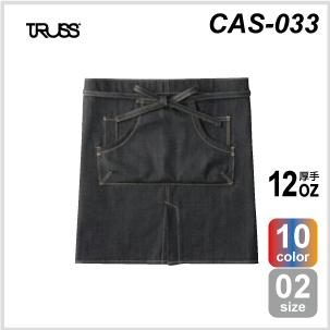 CAS-033.png
