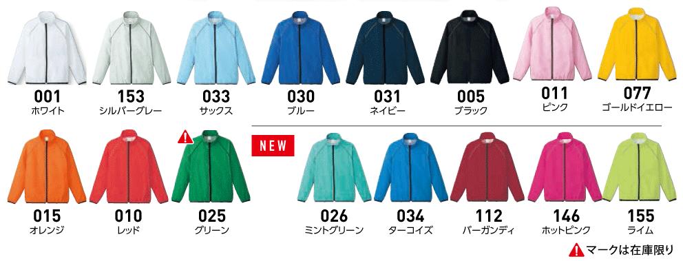 061-RSJcolor.png