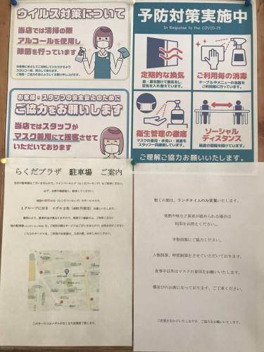 B8C1360C-70EB-4EBC-9018-60D810968D51.jpeg