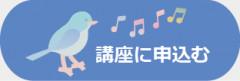 申込アイコン.png