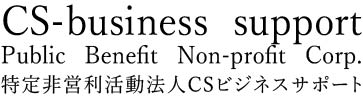 Public Benefit